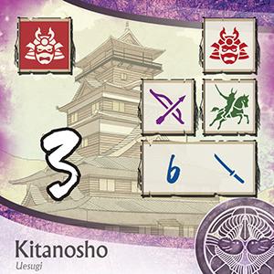 KN24-card-06